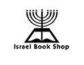 Israel Book Shop