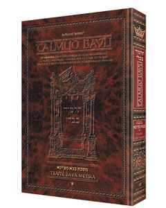 Artscroll Schottenstein French Edition
