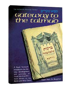 Talmud Tools and Help Guides