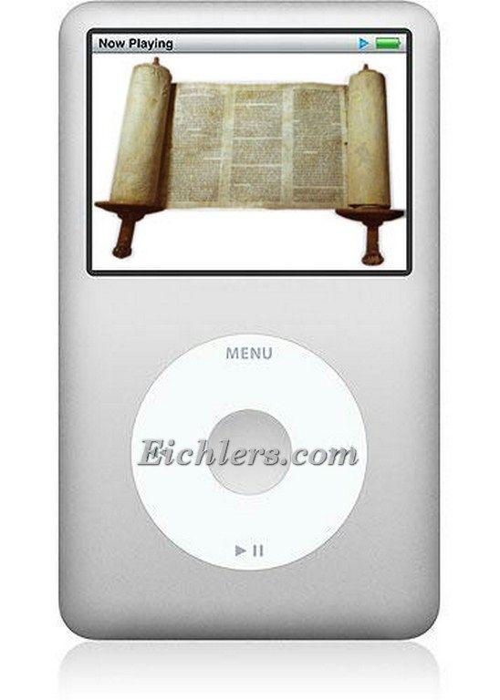 Jewish music cds dvds jewish software for Eichlers