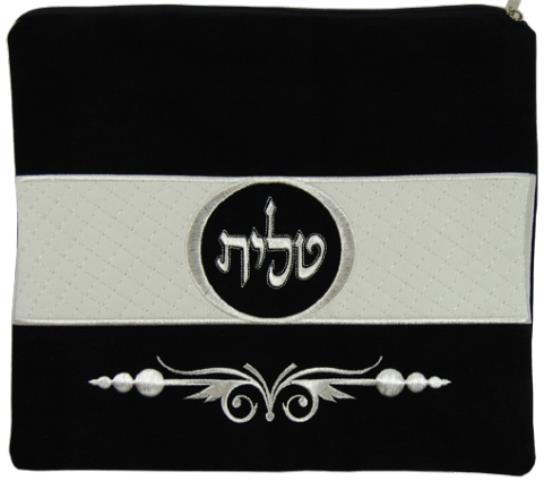 Suede Tallis and Tefillin Bags