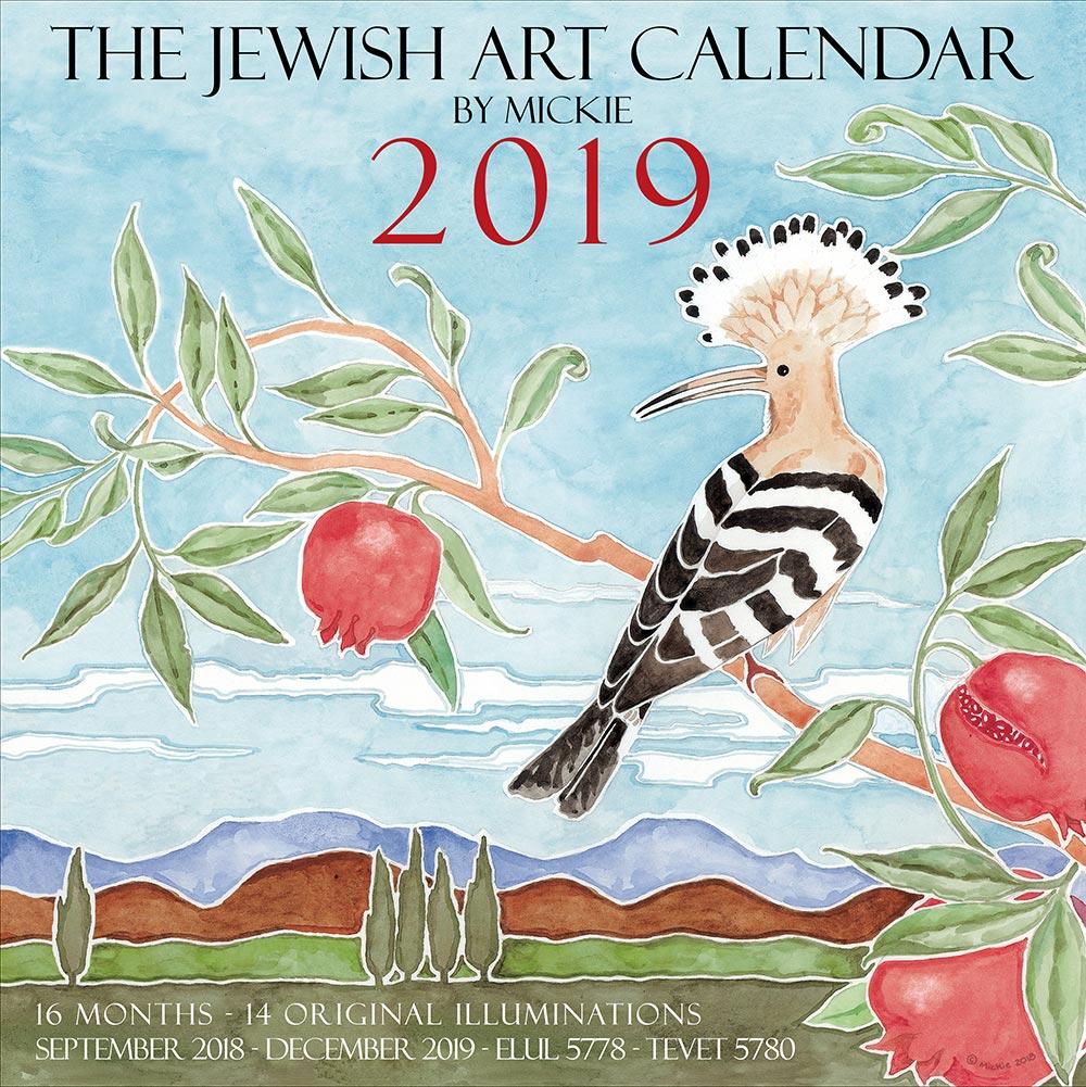 Calendars 5779