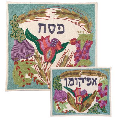 Hand Embroidered Matzah/ Afikomen Covers