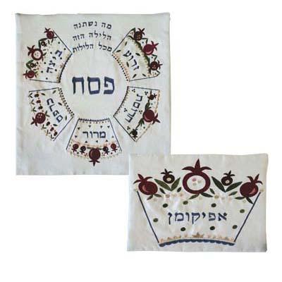 Embroidered Matzah/ Afikomen Covers