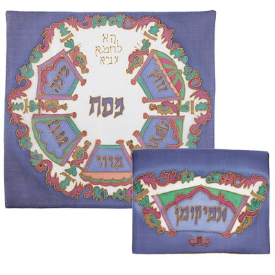 Silk Painted Matzah/ Afikomen Cover