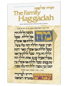 Bulk Order Haggadahs
