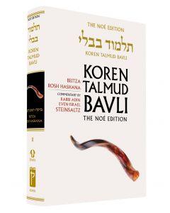 Koren Edition Talmud