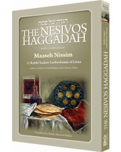 Haggadahs With Commentary