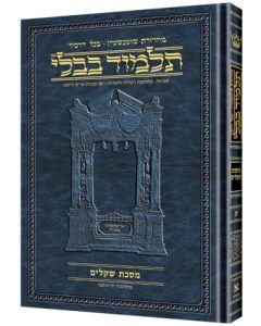 Artscroll Schottenstein Hebrew Talmud Bavli
