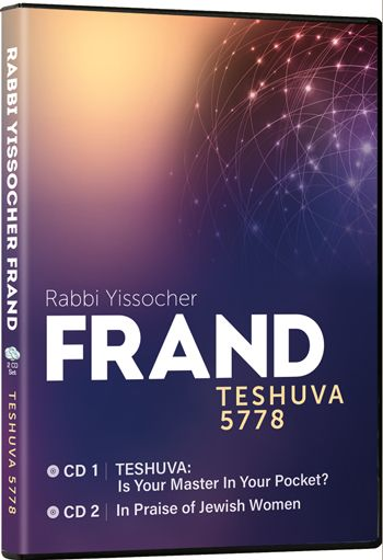 Torah Lectures on CD