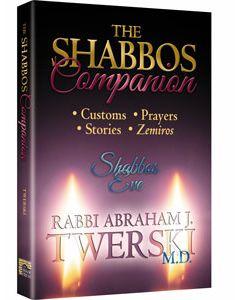 Rabbi Abraham J. Twerski MD