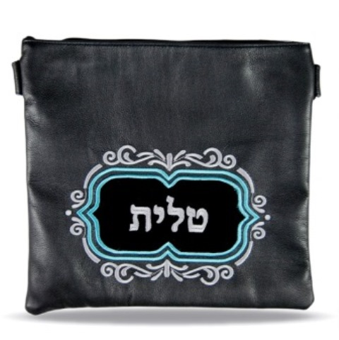 Leather Tallis And Tefillin Bags