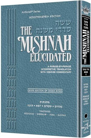 Schottenstein Mishnah Elucidated - NEW