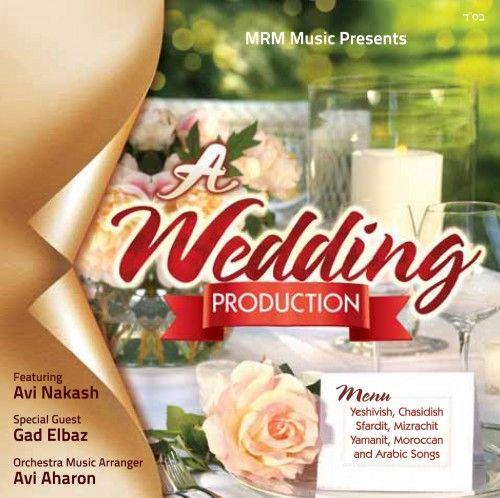 Wedding/ Dance