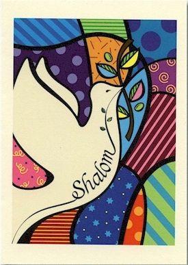 Shanah Tovah (New Year) Cards