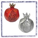 Cast Aluminim Pomegranate