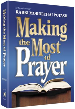 Prayer Commentaries