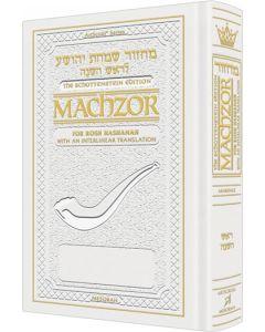 Hebrew/English