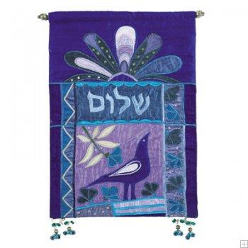 Shalom & Welcome