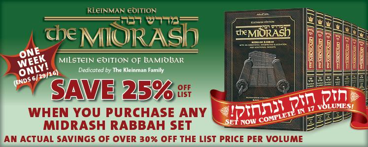 Midrash Rabbah Kleinman Edition
