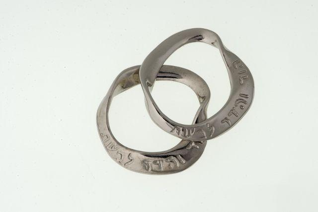 Talis Rings