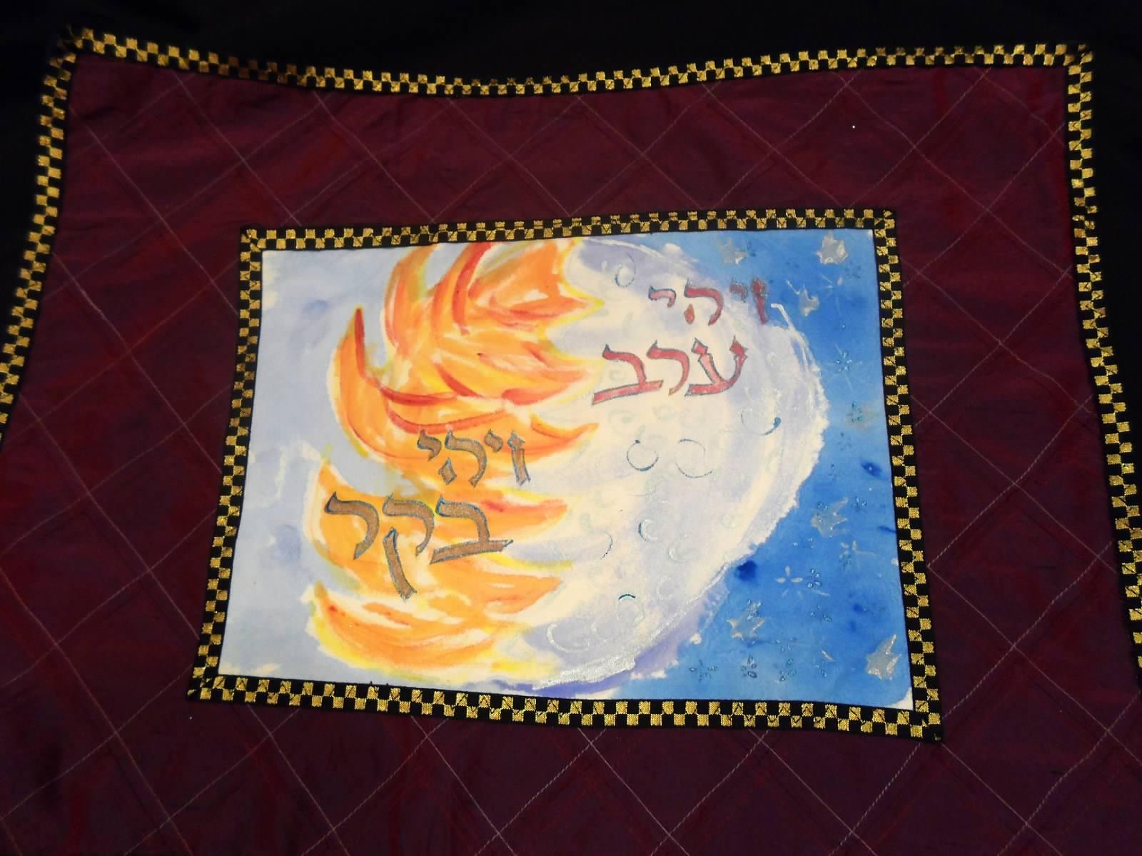 Handmade Challah Challah Covers
