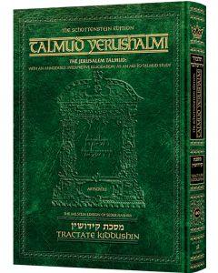 Artscroll Schottenstein Talmud Yerushalmi