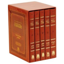 Gutnick Edition of the Chumash Complete Set Large