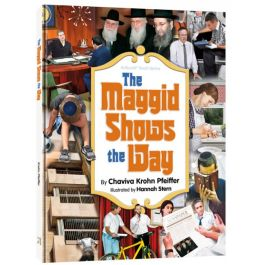 The Maggid Shows The Way [Hardcover]