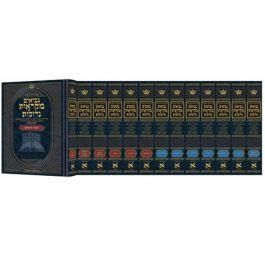 """נ""""ך מקראות גדולות מסורה מנוקד גדול צוקר 13 כרכים"""