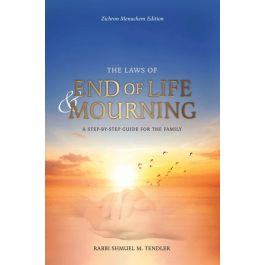 The Laws of End of Life and Mourning [Hardcover]