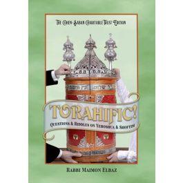 Torahific - Yehoshua & Shoftim [Hardcover]
