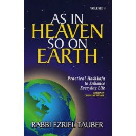 As In Heaven So On Earth Vol. 4 [Hardcover]