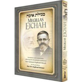 Megillas Eichah, Breuer [Hardcover]