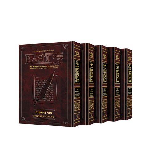 Sapirstein Edition Rashi Chumash - 5 Volume Slipcased Set - Student Size