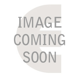 Machzor: 5 Volume Slipcased Set  - Yerushalayim Hand-Tooled Dark Brown Leather Hebrew and English