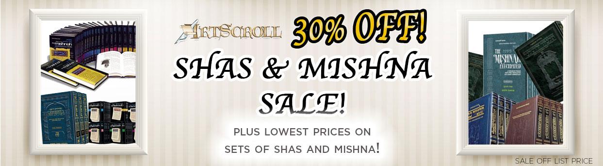 Sefer Hachinuch Set 25% OFF!!