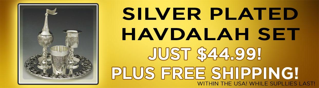 Havdalah Set Deal!