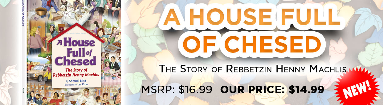 New Book! A House Full of Chesed