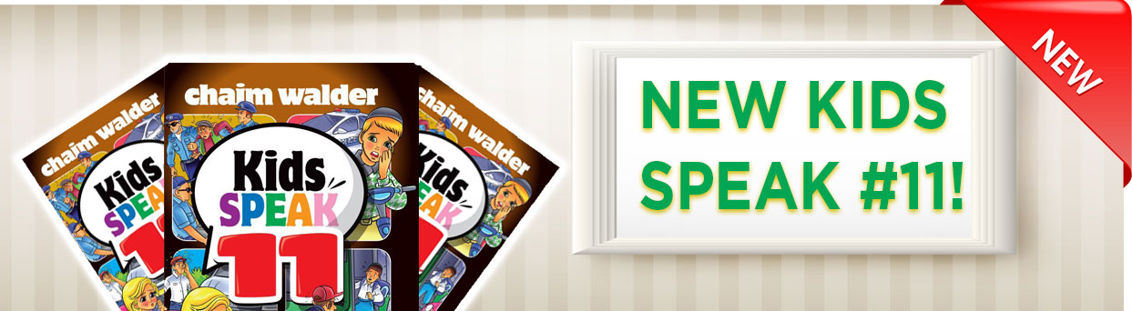 New Passover Graphics Haggadah Novel Pesach Store